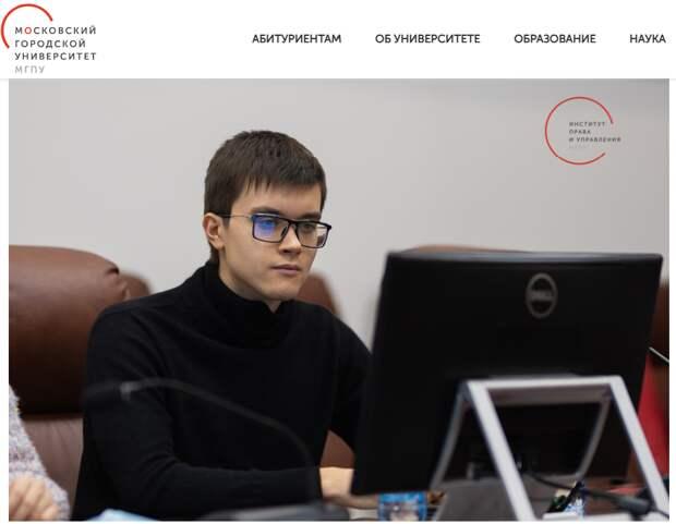 Студент МГПУ стал лауреатом международного конкурса за лучшую научную работу