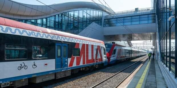 На станции МЦД-1 «Окружная» открылась новая платформа