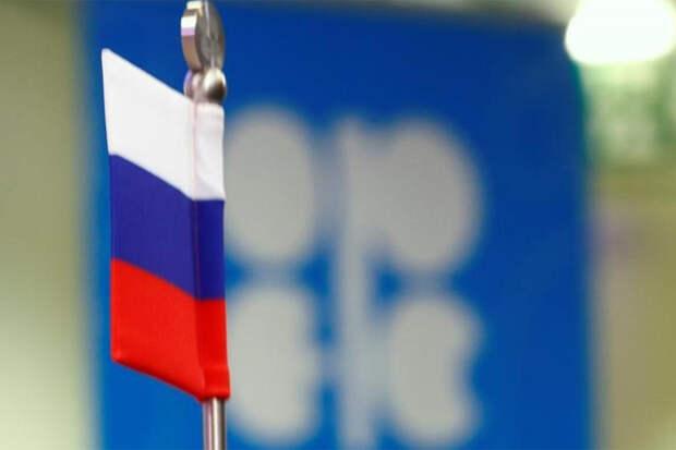 ОПЕК+ опять перевыполнил условия сделки, РФ – недовыполнила