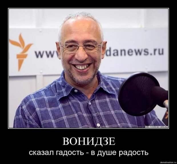 Очередная ложь от Сванидзе