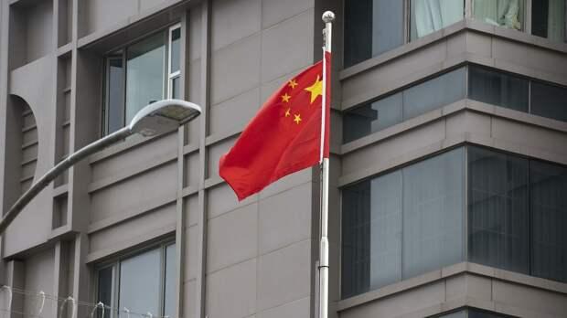 Пекин отреагировал на стремление G7 противостоять влиянию Китая