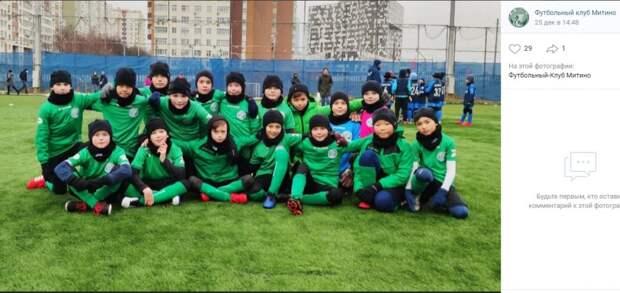 Футбольный клуб «Митино» продолжит борьбу на Первенстве Москвы