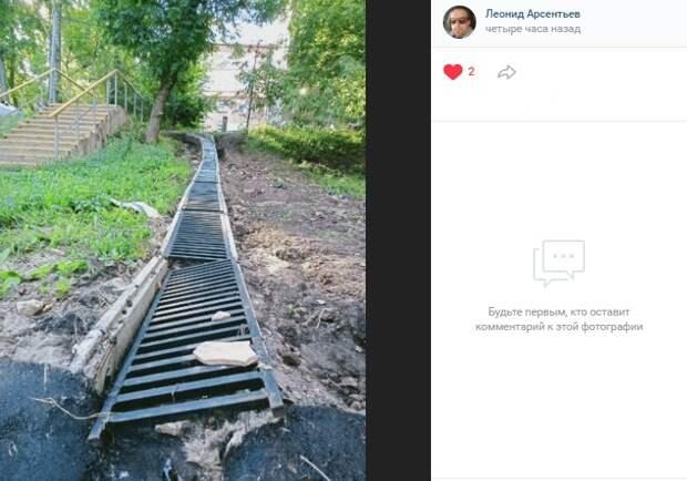 На Малахитовой после сильного дождя вышла из строя дренажная система