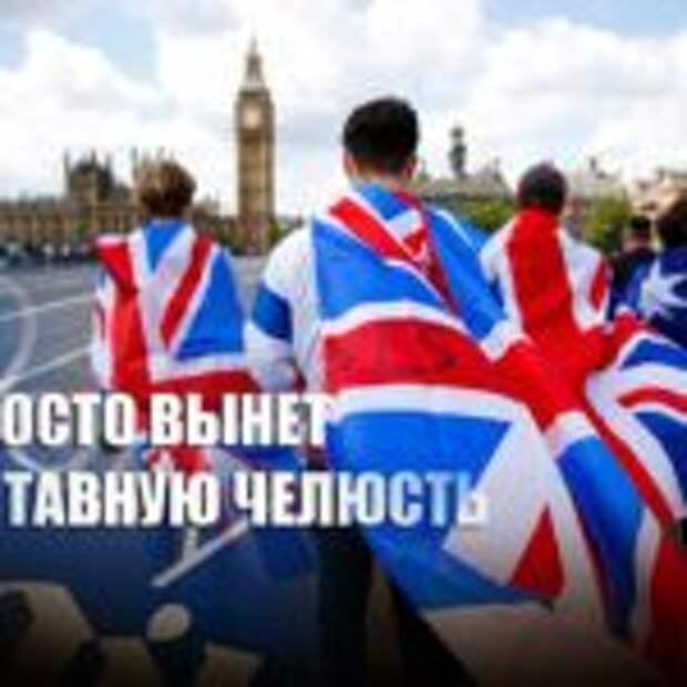 «В сто раз больше мужик»: Британцы иронично отреагировали на предупреждение Путина «выбить зубы» врагам