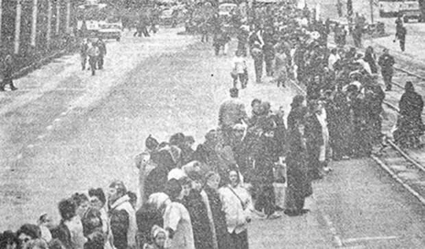 Развалины вместо Гостиного двора и первые концерты Земфиры: как Уфа жила в лихие 90-е