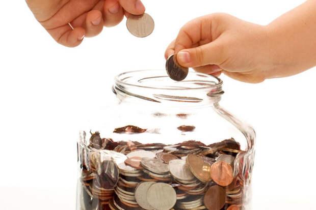 Картинки по запросу экономия денег