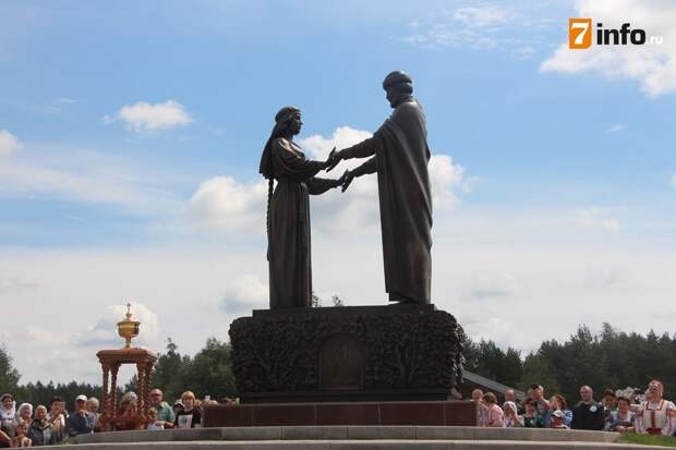 Всероссийский день семьи, любви и верности
