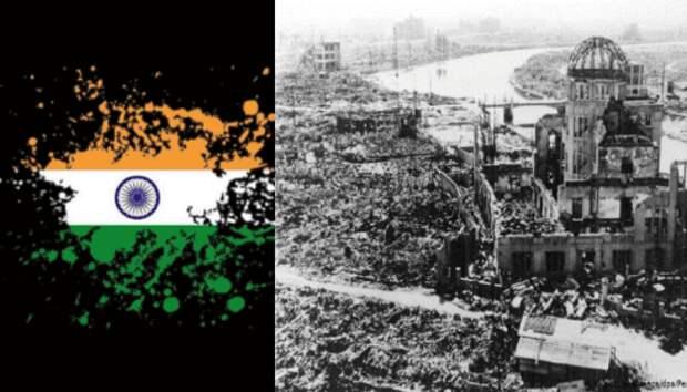 Сенситиву было показано превращение Индии в Хиросиму