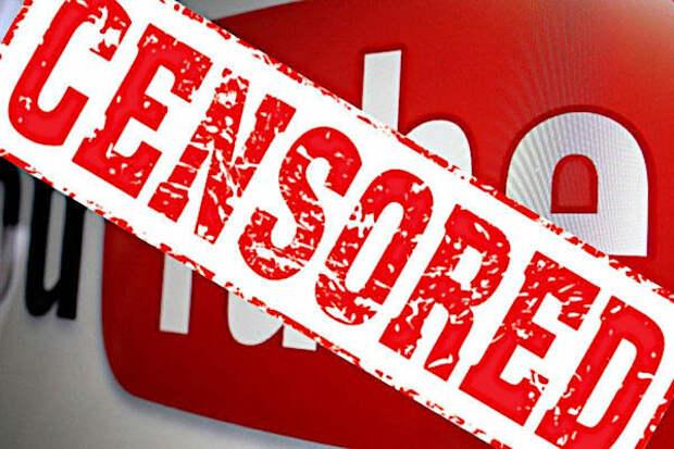 Свобода слова по-американски: YouTube снова заблокировал российский контент
