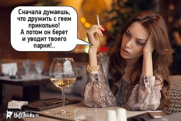 Если не знаешь, как сделать человеку приятно — скажи ей, что ты неправ