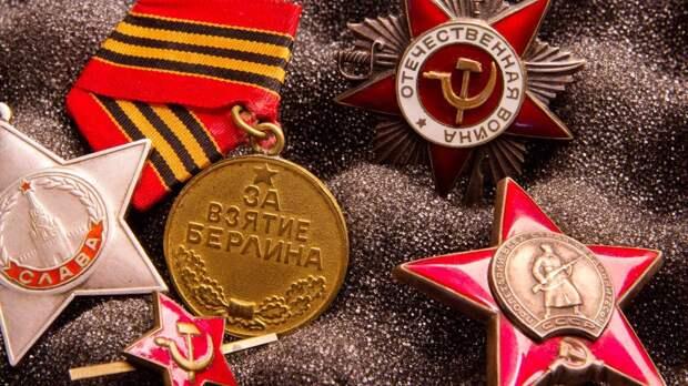 Оскорбление ветеранов могут приравнять к форме реабилитации нацизма