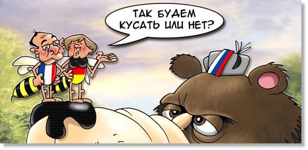 Главный европейский экстремальный аттракцион - раз в сто лет напасть на Россию