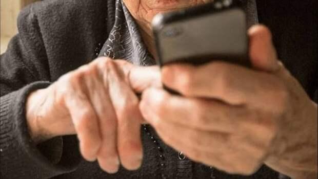 В Башкирии пенсионеров научат защищать сбережения от мошенников