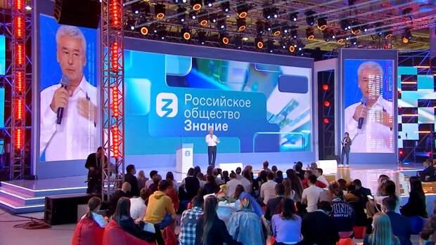 Москва – главный донор России, запрет звуковой рекламы и есть ли польза от хламохранилищ