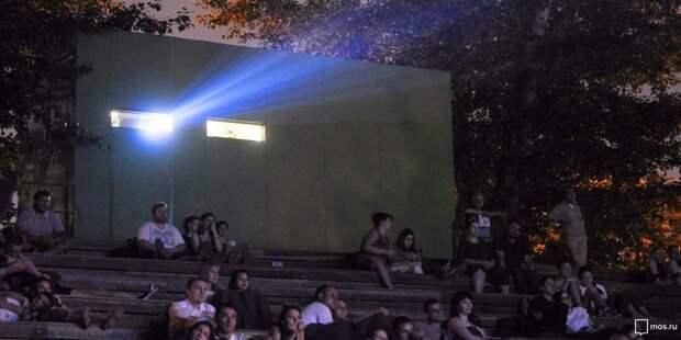 В парке «Яуза» появится летний кинотеатр
