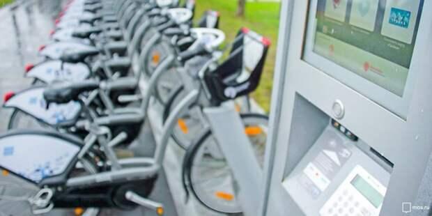 В Бескудникове станции велопроката будут работать до конца ноября