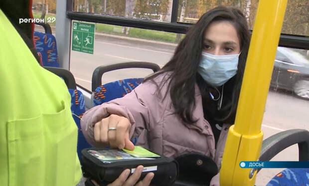 ВАрхангельских автобусах отменяют бесконтактную оплату проезда