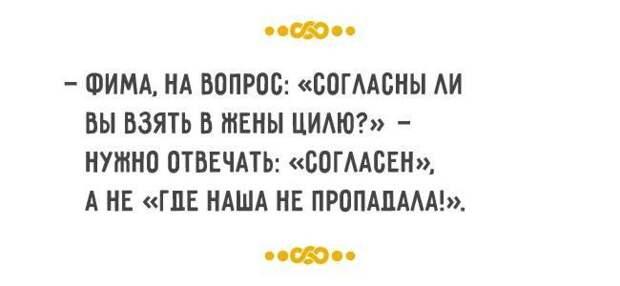 http://chert-poberi.ru/wp-content/uploads/2015/11/svzh-v-fima-na-650-1446813846.jpg