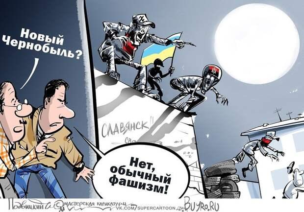 Открытие барельефа Донцову как героизация родоначальника украинского фашизма