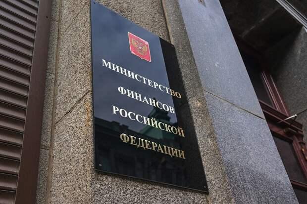 Минфин РФ хочет сэкономить на вооружении и зарплатах чиновников