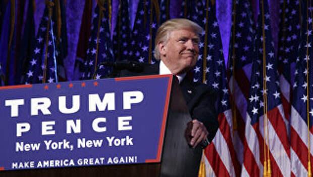 Избранный президент США Дональд Трамп. Архивное фото