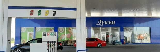 Аким Алатауского района Алматы пообещал, что заправку в Зердели строить не будут