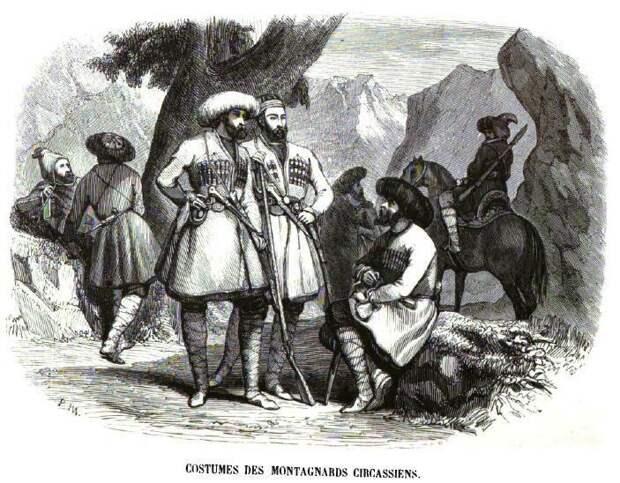 Черкесы (адыги). Автор рисунка Шарль-Мишель Жоффруа  (1819-1882)