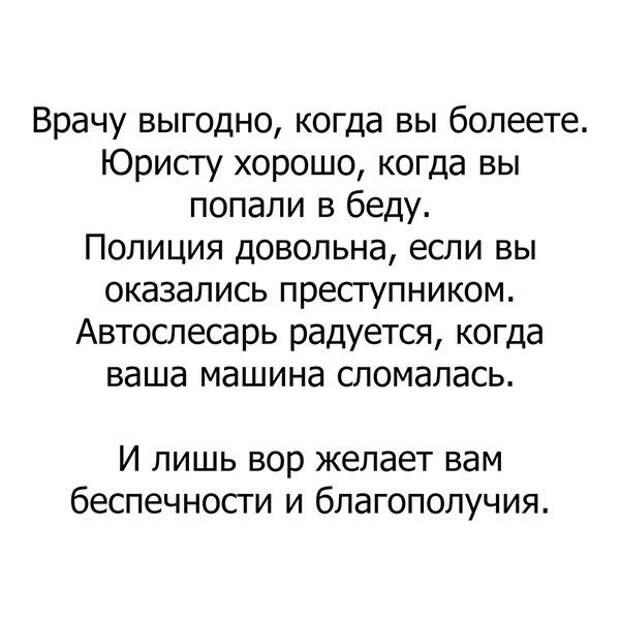 7ego_GdzBTA