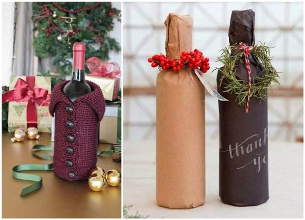 Упаковка подарков: как красиво завернуть презент на праздник (81 фото)