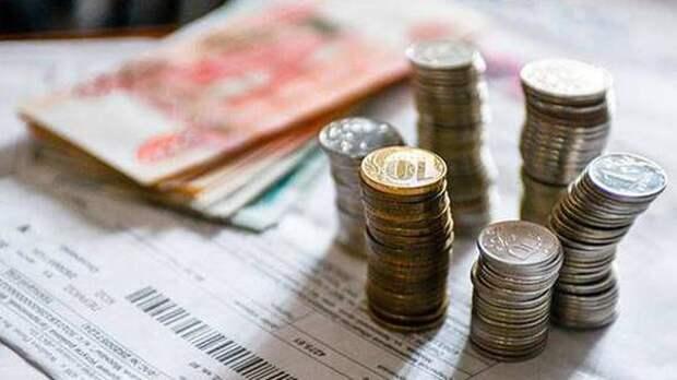 Организации ЖКХ смогут получить доступ к личным данным должников