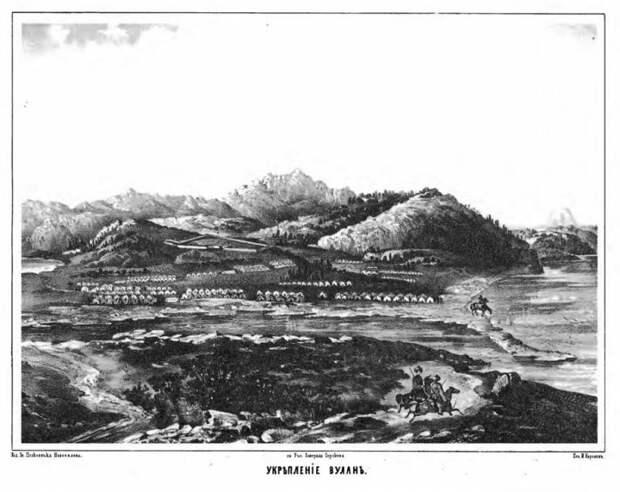 Забытые кавказские походы генерала Вельяминова.