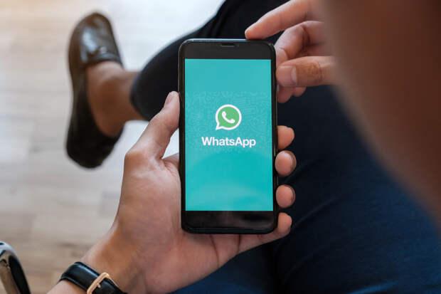 WhatsApp запретит отправлять сообщения тем, кто не примет новые правила