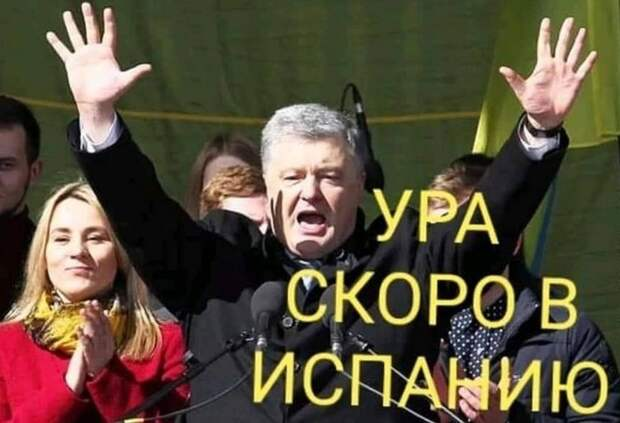 «Украина — не Россия». Порошенко определился с планами на случай проигрыша выборов
