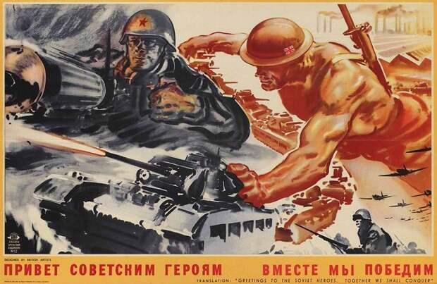 Как советские писатели ждали демократии и конца сталинизма после Великой Отечественной