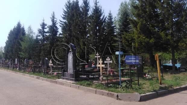 В Татарстане похоронили всех девятерых погибших во время стрельбы в гимназии