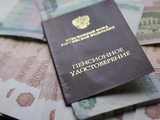 Не все пенсионеры получили единовременную выплату в 5000 рублей: кому стоит обратиться с заявлением в ПФР