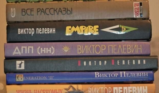 20-й роман Виктора Пелевина выйдет в августе 2021 года