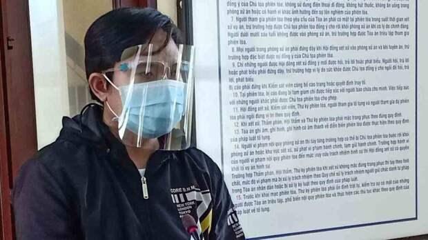 Молодого вьетнамца оштрафовали и приговорили к 5 годам тюрьмы за несоблюдение самоизоляции