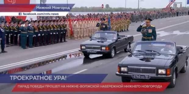 Парад Победы состоялся в Нижнем Новгороде на Нижне-Волжской набережной