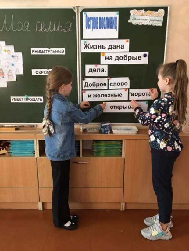 15 мая учащиеся и педагоги государственного учреждения образования ´Средняя школа №28 г.Бобруйска´ отметили День семьи.