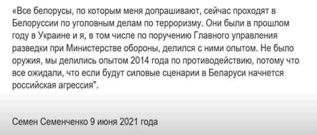 Политические новости от 10 июня 2021 (7529)