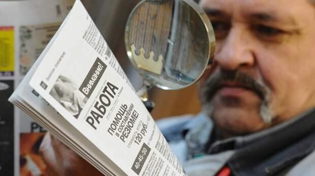 4-дневной рабочей неделей хотят скрыть российскую безработицу