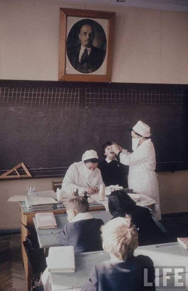Советская медицина глазами фоторепортера журнала LIFE