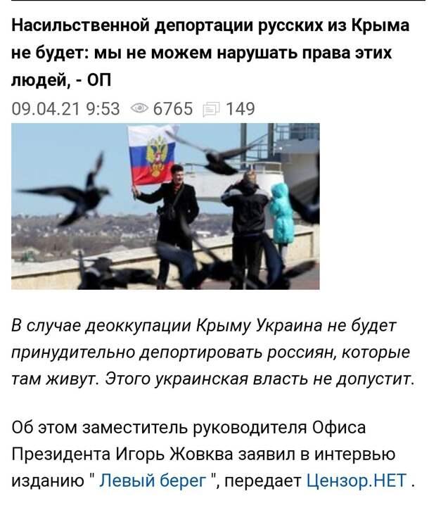 Почему новости с Украины всегда звучат как анекдот?