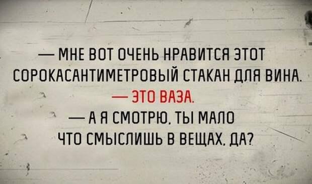 1449053823_prikol-24