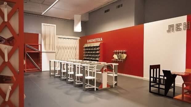Современное воссоздание интерьера проекта «Рабочий клуб»./Фото: artguide.com