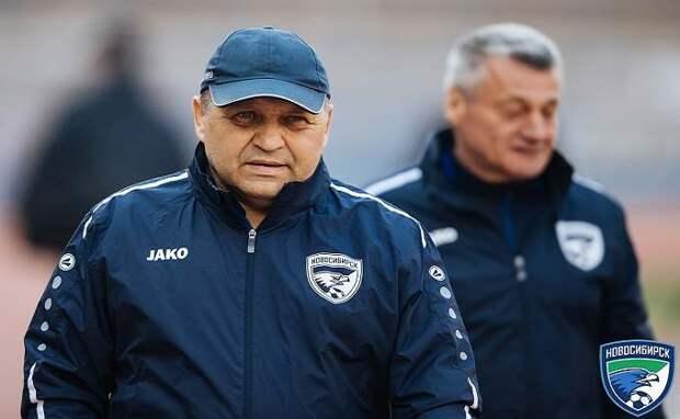 ФК «Новосибирск» отстранил от работы главного тренера Сергея Кирсанова