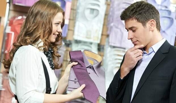 Мужчина познается в шоппинге. / Фото: uznayvse.ru