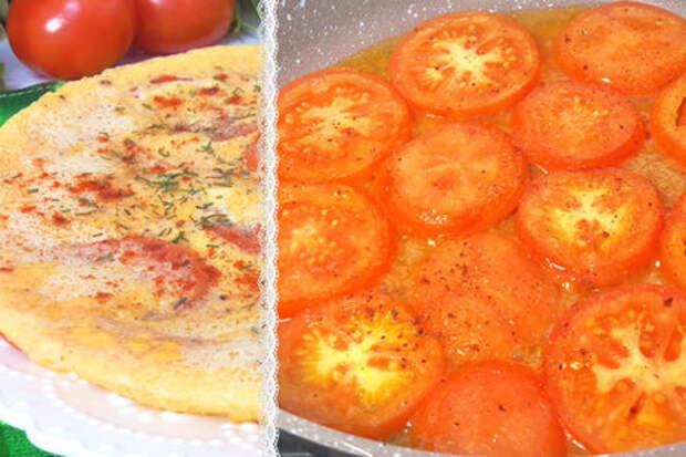 Омлет с помидорами (на сковороде)