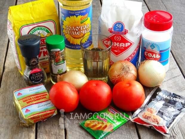 Ингредиенты для лодочек с луком и помидорами